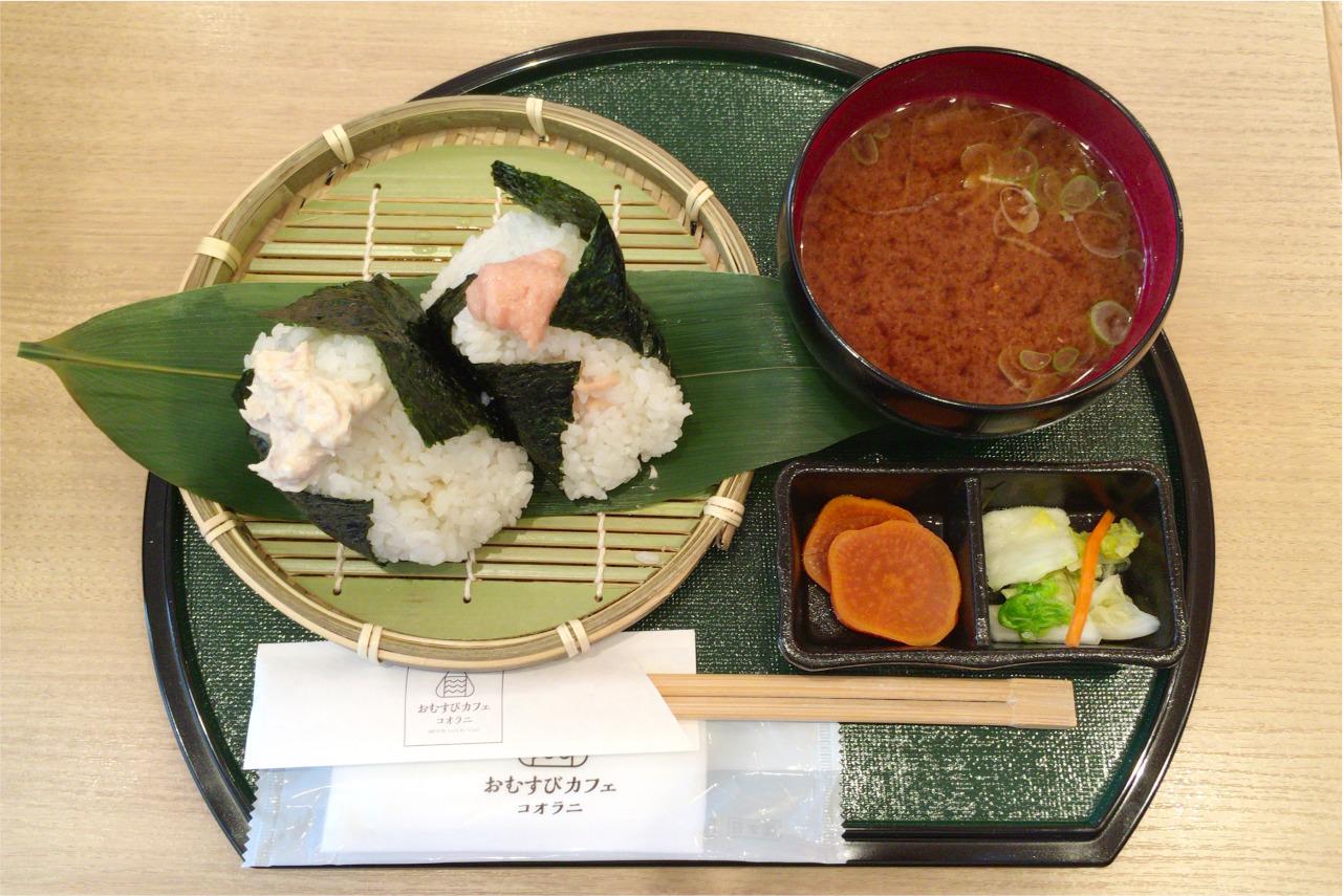 千葉駅北口におむすびカフェ・コオラニがオープン!おにぎり専門店のこだわりランチ