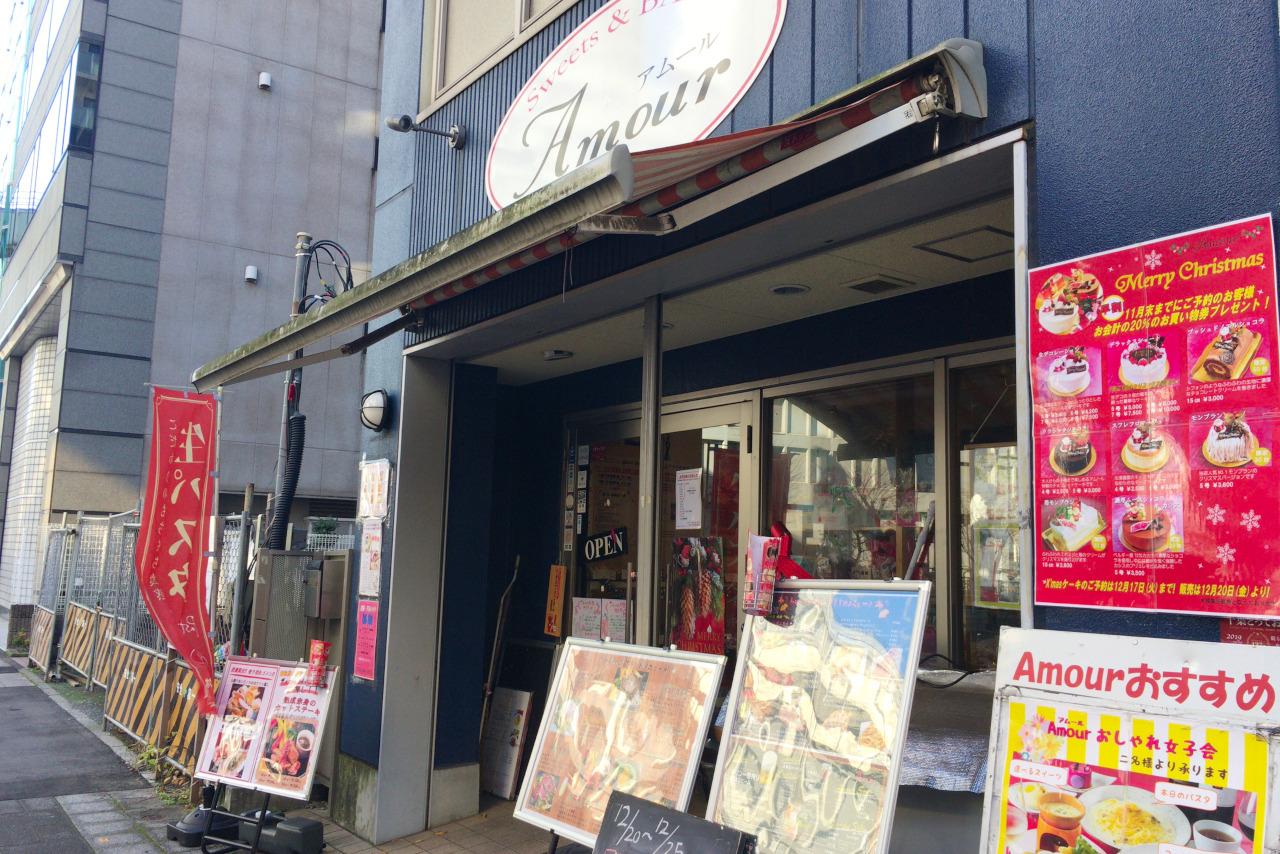 千葉中央、葭川公園近くのSweets&Bar Amour(アムール)はカフェ併設ケーキ屋さん 紫陽花杏仁とアムール弁当を持ち帰り!