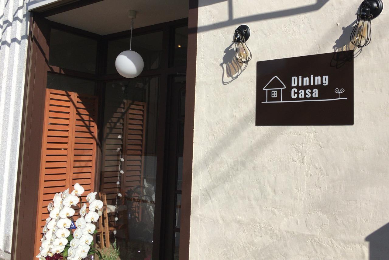 西千葉に新オープンDining Casa(ダイニングカーサ)の日替わりカフェランチ「メンチカツデミグラスソース」が激ウマ
