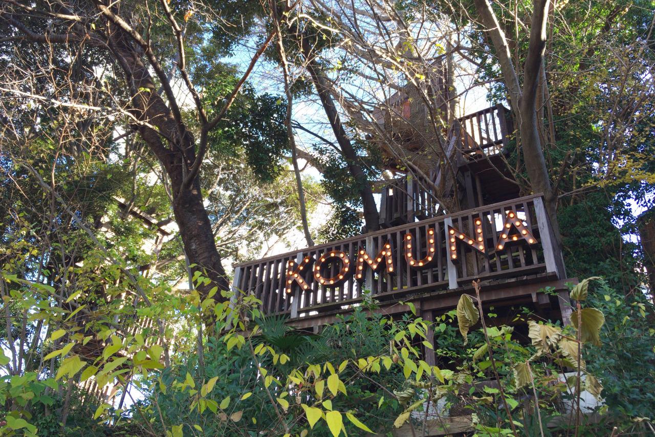 椿森コムナはテント利用で冬でもあったか!アウトドア体験のできるキャンプ場のようなカフェスペース