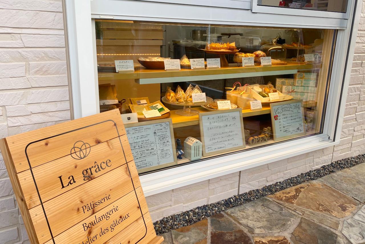 四街道の隠れ家ケーキ屋さんパティスリーラグラースは想像以上の実力店!人気のバスクチーズケーキは濃厚でリッチな口どけ