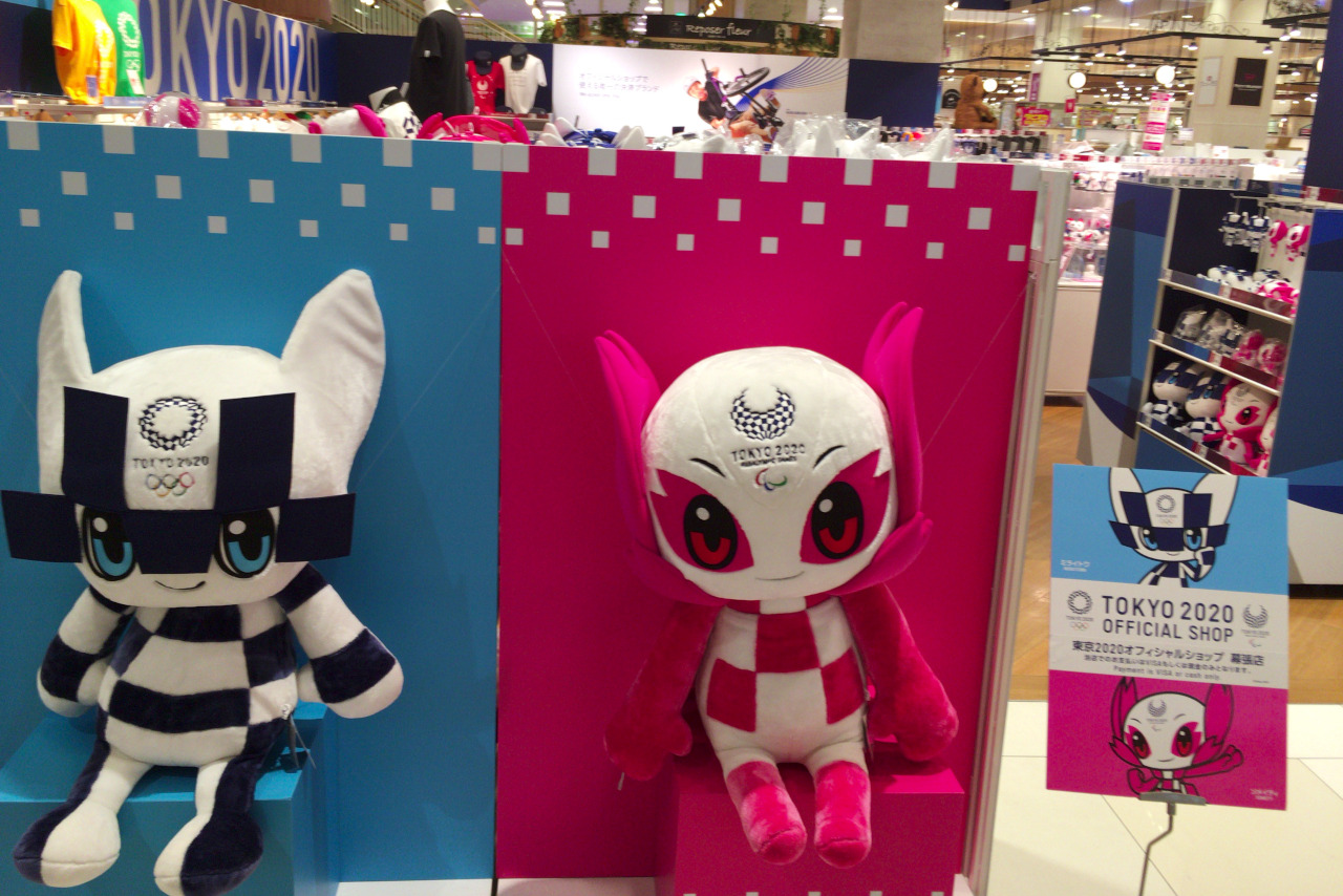 イオンモール幕張の2020オリンピック公式グッズショップは千葉県最大!オフィシャルオンラインショップでは買えないあの商品も