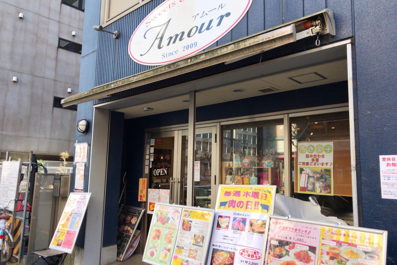 千葉中央のAmour(アムール)ランチの大とろハンバーグは飲める!ふわとろジューシーなお肉がケーキ屋さんとは思えないクオリティ
