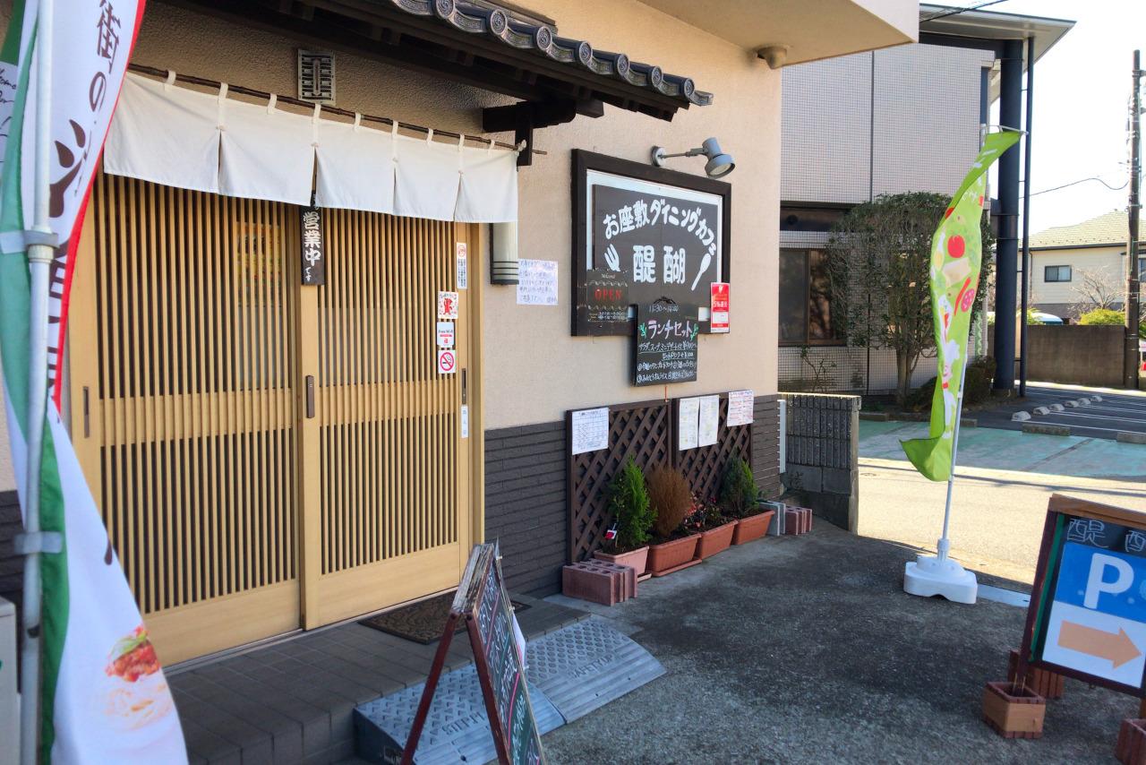 都賀のお座敷ダイニングカフェ醍醐 絶品ふわとろオムライスデミグラスソースはふわとろ感がとにかく半端ない!
