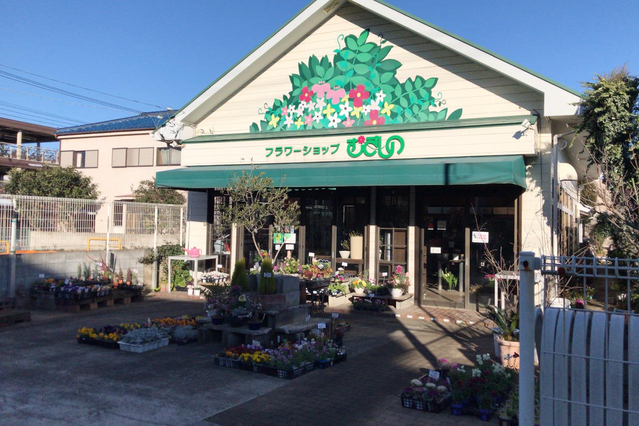 四街道の花屋さんフラワーショップむさしの アレンジメントはフルオーダーでクオリティも高い仕上がり