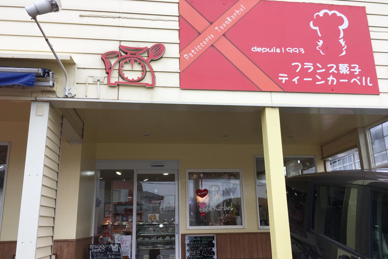 四街道ケーキ屋ティーンカーベルでイートインすると、パンをサンドイッチにアレンジしてもらえるって知ってた?