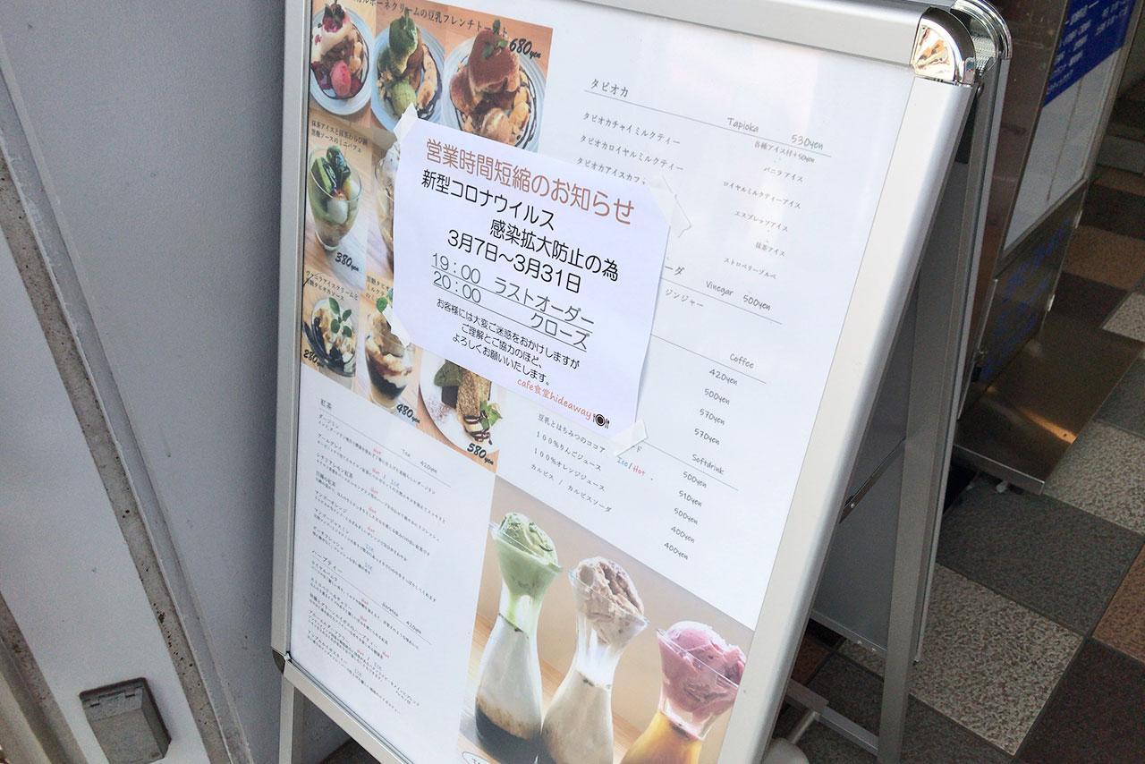 JR都賀駅前カフェ食堂hideaway(ハイダウェイ) 甘辛スパイシーカレーはふわふわ食感の麹鷄チキンカツが絶品