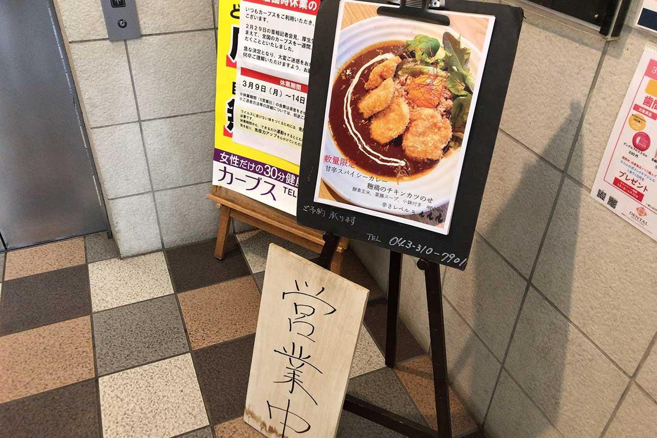 都賀駅前 Cafe食堂ハイダウェイ ティラミス好きに教えたい自家製マスカルポーネクリームの豆乳フレンチトーストが美味しすぎる