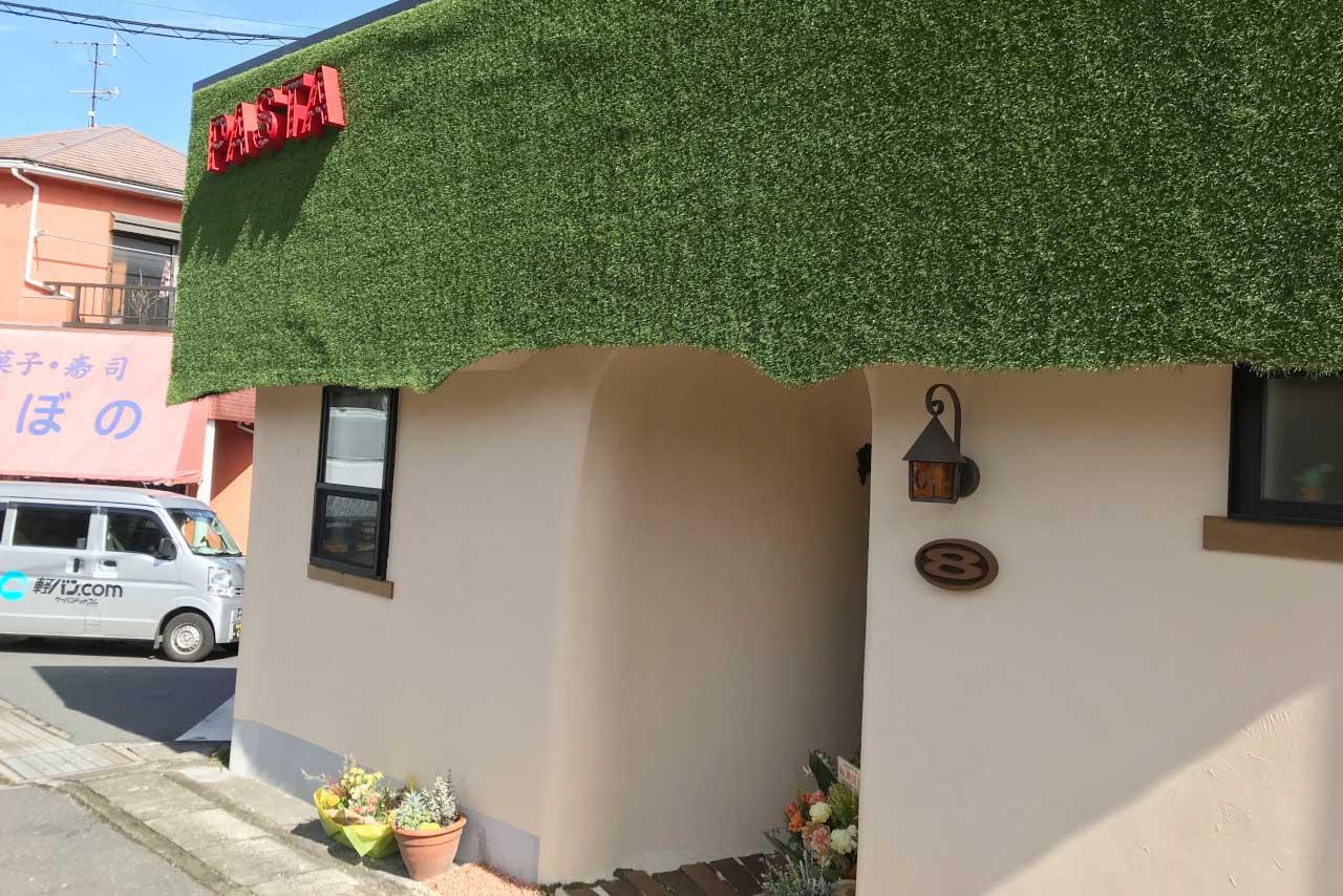四街道に新オープンのパスタエイト 子連れママに優しいスパゲッティ専門店で頂く厚切りベーコンとほうれん草のトマトスープパスタが本格派すぎた