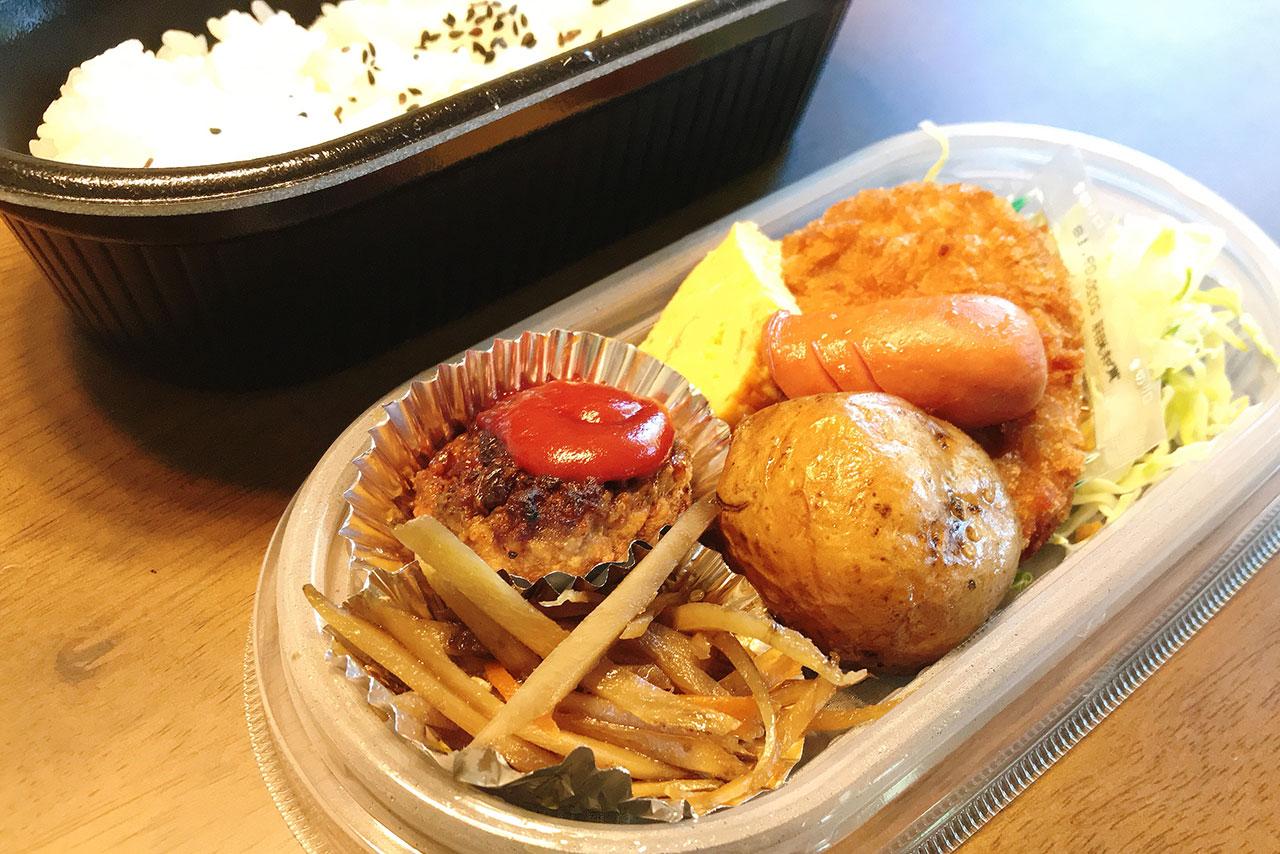 四街道駅近く icoba四街道1丁目のテイクアウトお弁当が安くて種類も豊富だよ!気軽に買えて子供も食べられるようなメニューがズラリ