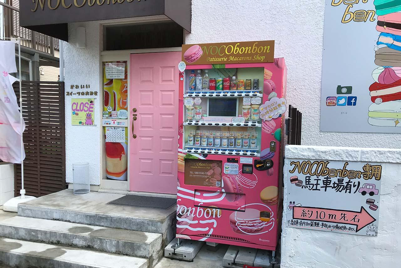 四街道でマカロンの自動販売機を発見!ノコボンボンの瓶入りマカロンとメレンゲ菓子は美味しいだけじゃなくて見た目もかわいすぎた